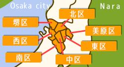 堺市エリア